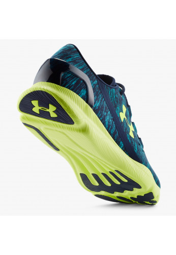 Zapatillas Under Armour APOLO TWIST