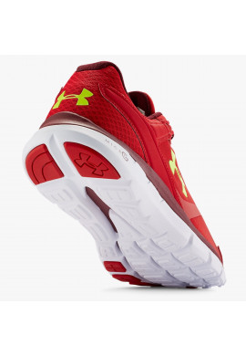 Zapatillas Under Armour MICRO G VELOCITY red