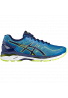 Zapatillas Asics GEL-KAYANO 23 thunder blue/safety yellow/indigo blue