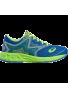 Zapatillas Asics NOOSA GS imperial/green gecko/safety yellow