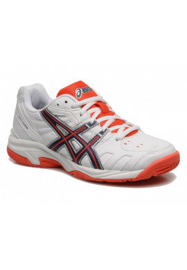 Zapatillas Asics GEL-GAME 4 GS blanca y rosa